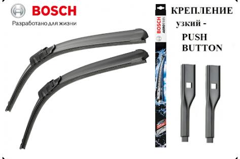 Набор щеток стеклоочистителя Bosch Aerotwin A586S 3397007586