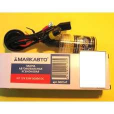 Адаптер для установки ксен. лампы MB TK-102