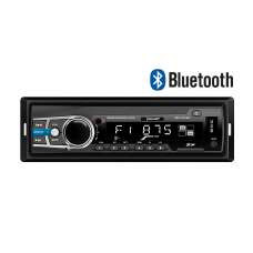 Автомагнитола SWAT MEX-1047UBW Bluetooth