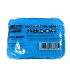 Аккумулятор холода AVS IG-160мл (мягкий) 833364
