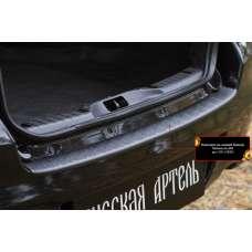 Накладка заднего бампера Datsun On-doпластик