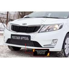 Защита бампера Kia Rio III (2011-2015г) зимняя ZRKR039402