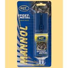 Клей Жидкий Epoxi-Metall (30гр) 5551 Mannol MN2404 000641
