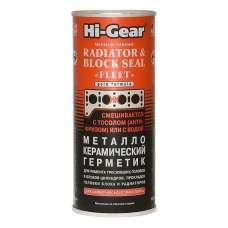 Герметик металлокерамический HG9043 444мл HG9043 013247