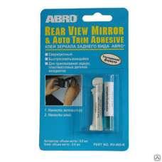 Клей для зеркала заднего вида ABRO RV-495 6мл RV-495 14117 6112
