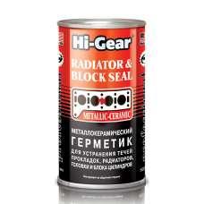 Герметик для ремонта радиаторов и системы охлаждения Hi-Gear 325мл HG9025 013243 000707