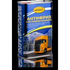 Антифриз для пневмотормозов Ас-900 1л Astrohim 004010