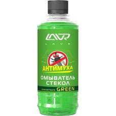 Омыватель стекол Концентрат  Анти-муха Glass Washer Concentrate Green 330мл Ln1221 93951