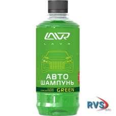 Автошампунь Green 1:120-1:320 (450мл) Lavr Ln2264