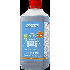 Автошампунь б/к Lavr Light базовый состав 1,1кг (1:30-1:50) 3,0 Ln2301 101206