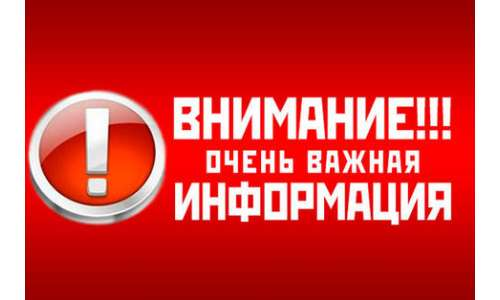 Запчасти Москвич/ОКА/Мото