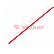 Трубка термоусадочная 1,5мм REXANT MIX (1м) 201501 201504 201505